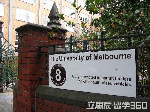 墨尔本大学入学要求,澳洲墨尔本