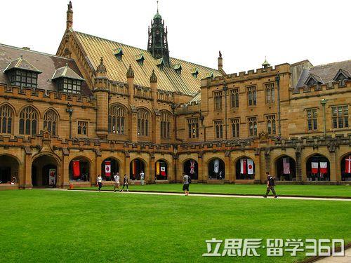 悉尼大学入学要求,澳洲悉尼大学