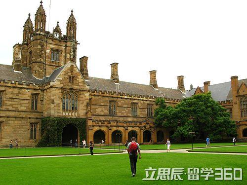 澳洲国立大学,澳洲国立大学入学要求