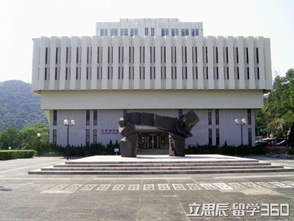 香港留学:申请香港硕士留学的常用信息一览
