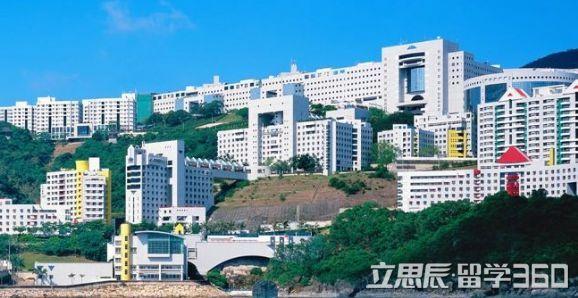 在香港一定用得着的六种证件