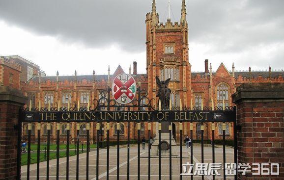 英国女王大学排名_2018年英国贝尔法斯特女王大学综合排名 - 院校关键词 - 立思辰留学