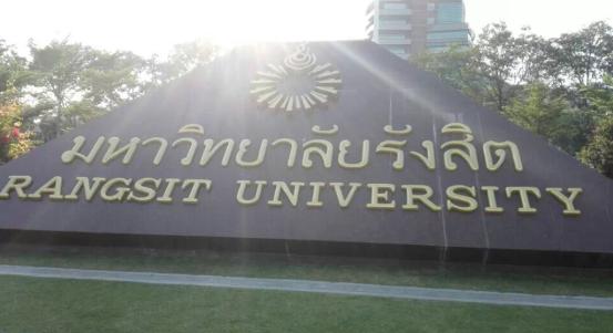 开学季:泰国兰实大学2017年留学生招生简章
