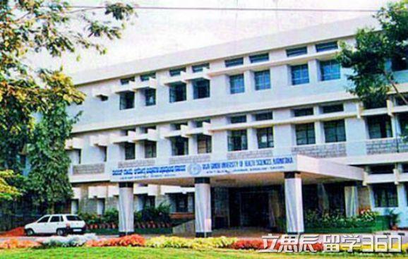 印度拉吉夫甘地医科大学
