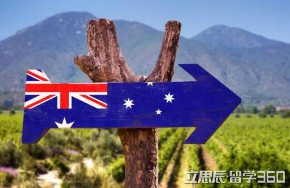 高考成绩申请澳洲大学,澳洲留学
