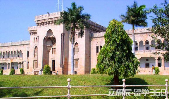印度奥斯马尼亚大学
