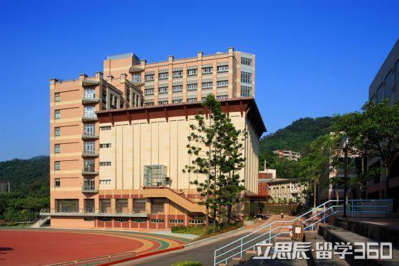 台湾东吴大学