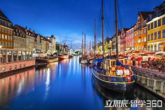 丹麦本科留学申请须知:费用、条件以及申请材料