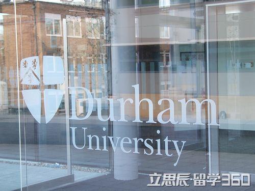 南京理工大学高材生申请英国名校 获杜伦大学录取