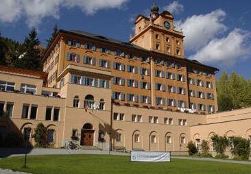 瑞士阿尔卑斯国际学校课程具体设置