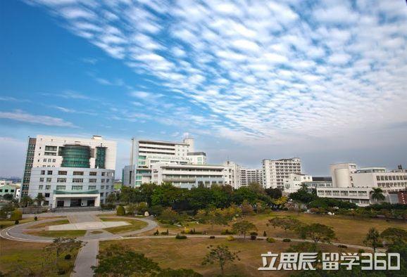 嘉南药理科技大学