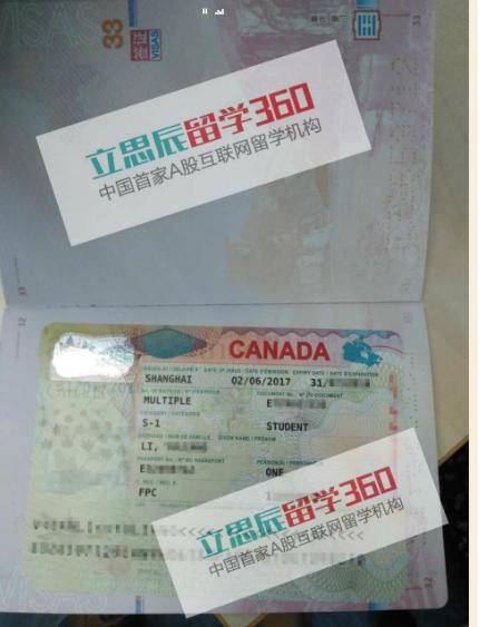 成功案例:大龄申请qile518移民护士专业顺利通过!