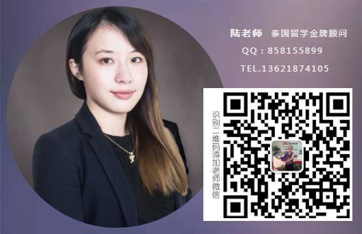 【招生】2017年清迈大学语言预科班,火热招生中!