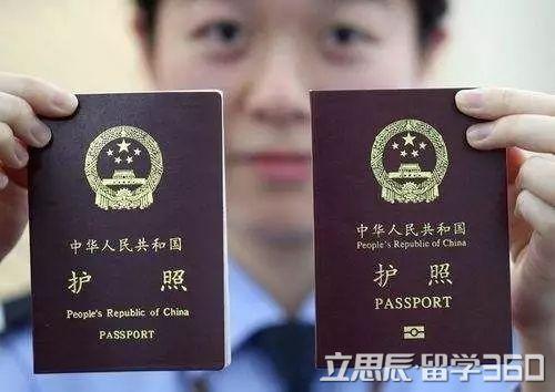 澳洲护照,墨尔本换护照