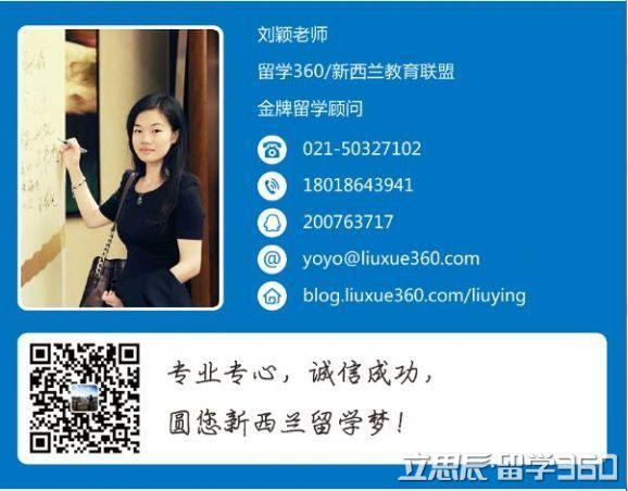 非常感谢立思辰qile518—www.qile518.com_qile518齐乐国际娱乐平台登录刘颖老师的耐心指导和帮助!