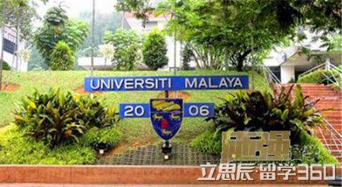 2018年马来亚大学预科通过率