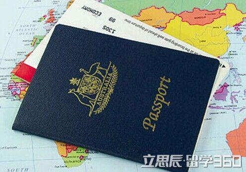 澳洲出国留学签证
