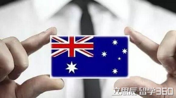 30岁留学澳洲