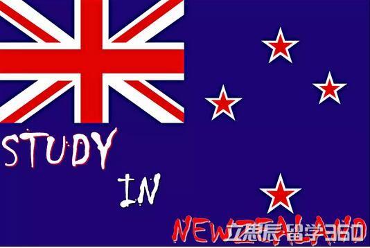 新西兰留学分享:新西兰小学入学年龄是5岁