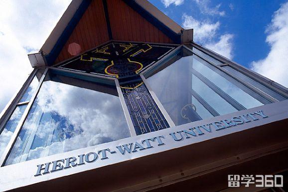 赫瑞-瓦特大学