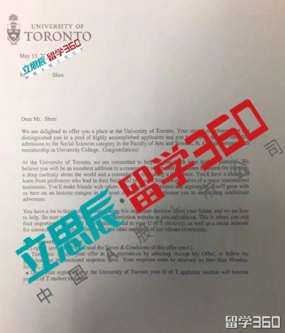 成功案例:沈同学成功录取多伦多大学教育学硕士