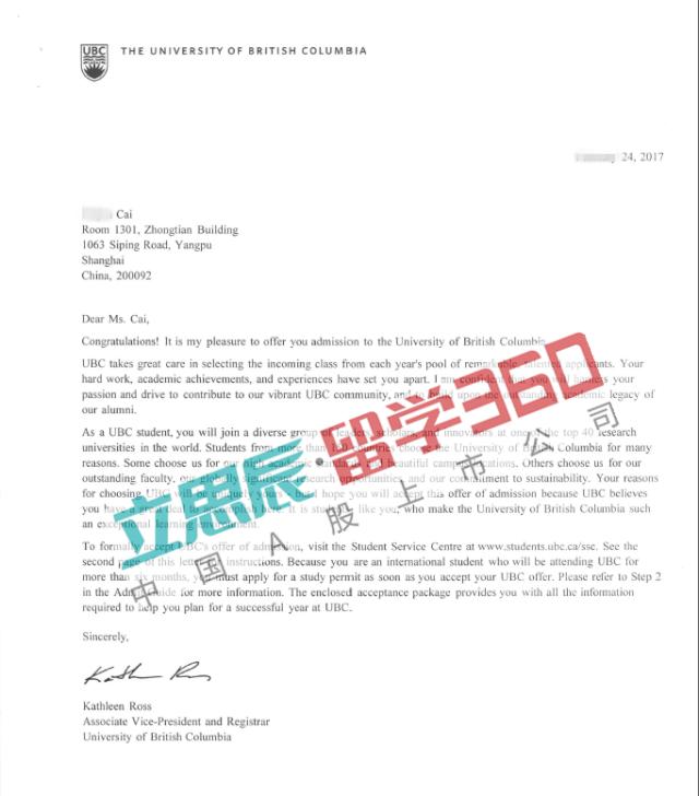 成功案例:再次收获UBC英属哥伦比亚大学offer一枚!