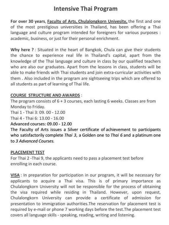 【朱拉】泰语强化课程9月开学啦!没有学历限制!6周一级(共9级)