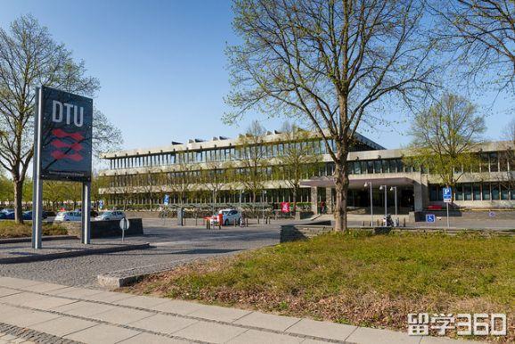 丹麦最好的理工大学――丹麦技术大学