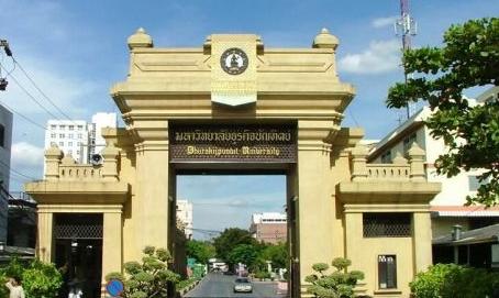 2017年泰国博仁大学中文硕士课程多吗