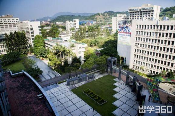 国立台湾科技大学