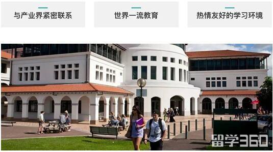 新西兰梅西大学的金融研究在新西兰排名第一