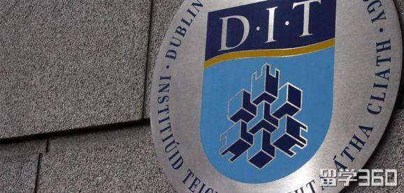 爱尔兰留学:都柏林理工学院入学申请指南