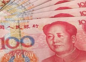 你猜猜:在qile518,100元人民币能买什么?