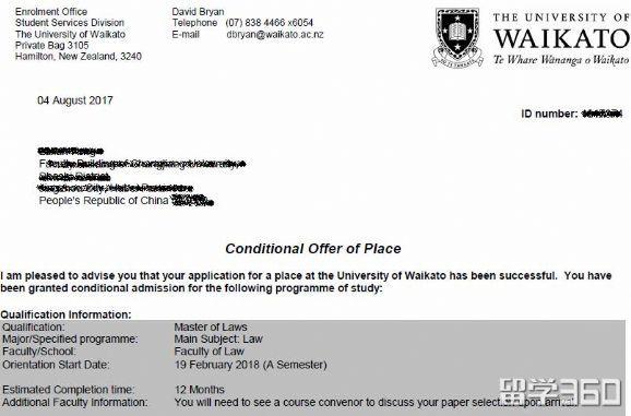 法律本科学子再深造!贺F同学获怀卡托大学法律硕士课程offer!