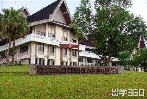 马来西亚国民大学学校资源