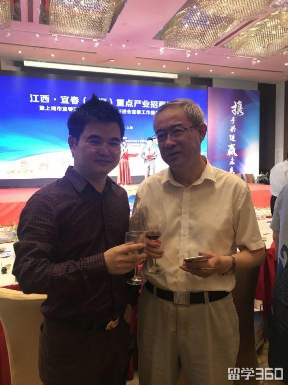 凝聚乡情,共谋发展:罗成当选上海市宜春商会首届执行会长
