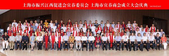 凝聚乡情,共谋发展:邓方钰当选上海市宜春商会教育服务部部长