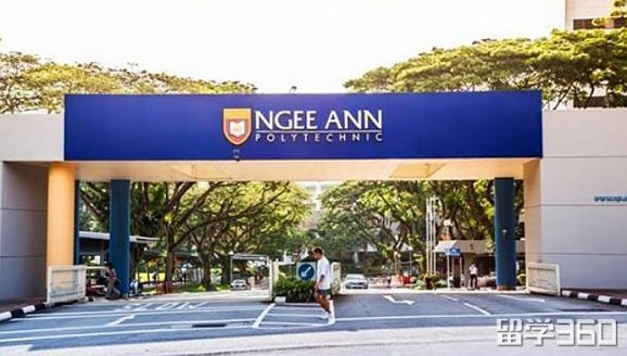 新加坡义安理工学院