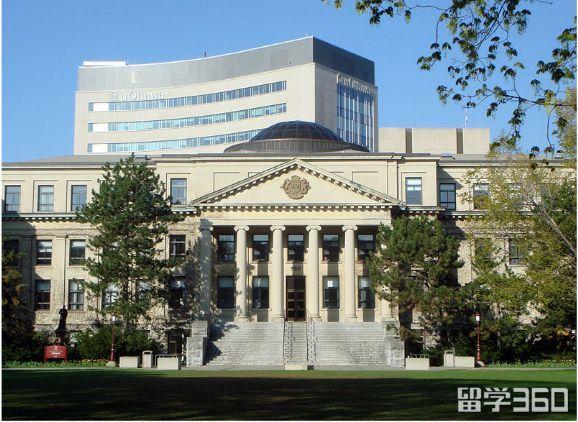 2017年加拿大渥太华大学VS北京大学终极大PK