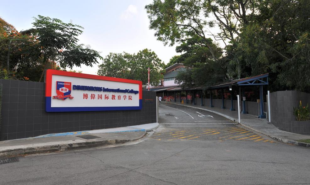 【新加坡留学录取榜-第6706例】信任与沟通成就你的成功,章同学获博伟教育学院录取