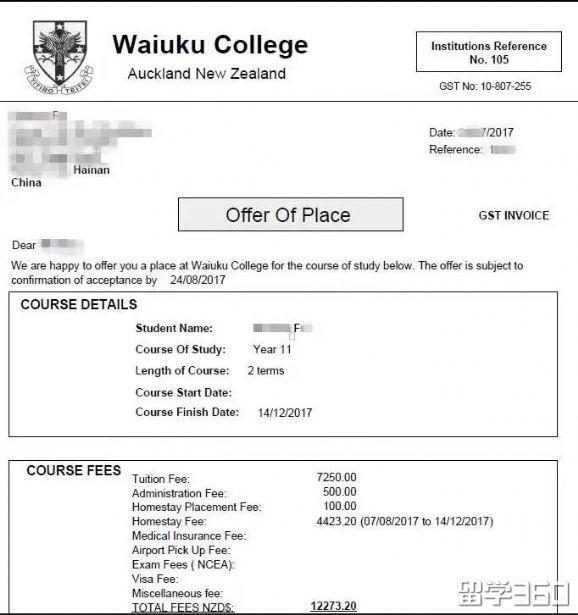 恭喜H同学喜获英语环境非常好奥克兰南郊公立高中Waiuku College offer!