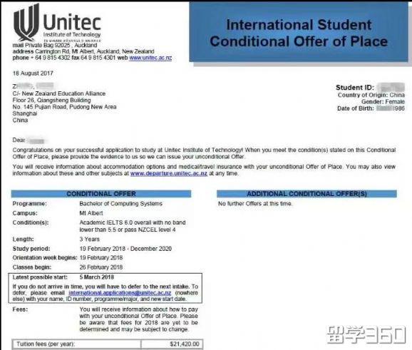 恭喜天津Z同学顺利拿到unitec国立理工学院计算机本科录取通知书!