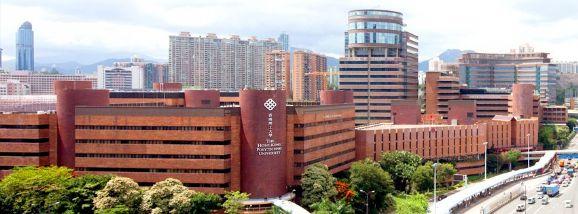 国内二本院校生获录香港理工大学物流专业offer