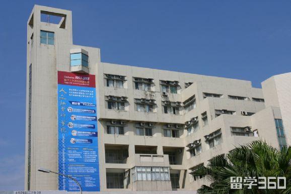 台湾海洋大学
