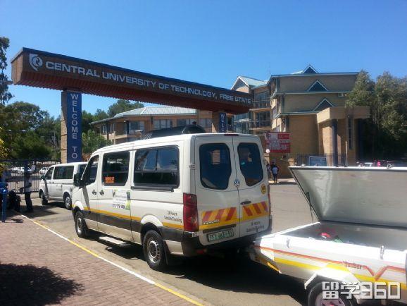 南非自由州中央理工大学