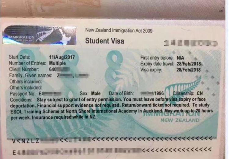 恭喜Z同学读北岸酒店管理西厨获新西兰签证!读语言期间可打工哦!