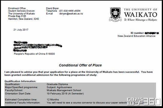 学制短高端专业!恭喜F同学获怀卡托大学的法律硕士课程offer!