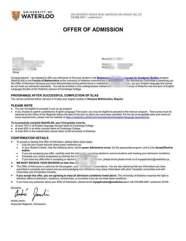 留学为你来―加拿大留学通行证