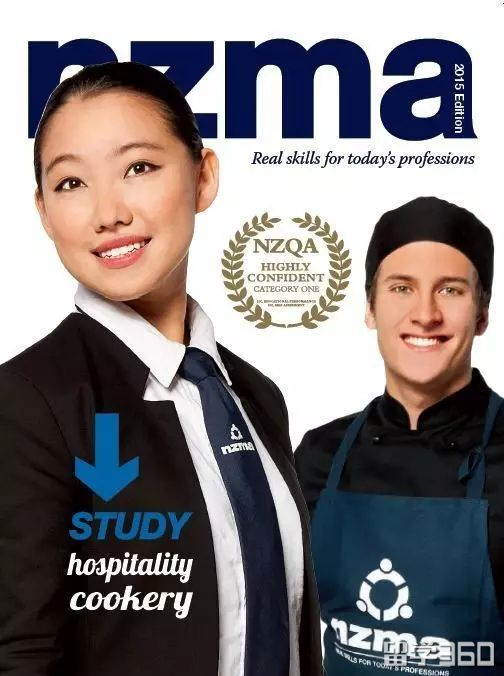 新西兰酒店管理专业