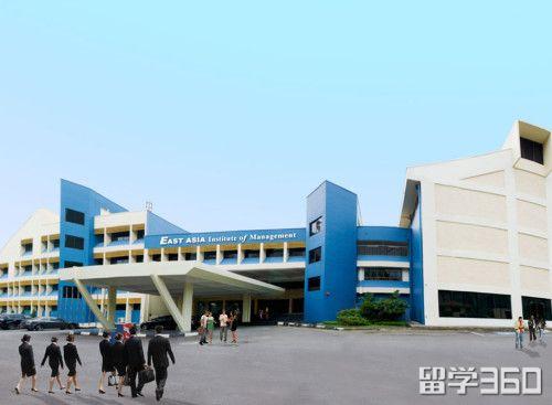 东亚管理学院